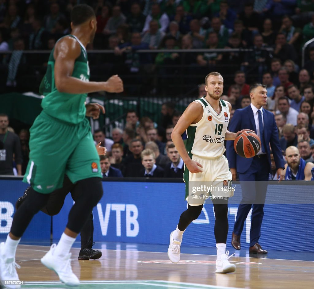 Lukas Lekavicius, #19 of Panathinaikos Superfoods Athens in action during the 2017/2018 Turkish Airlines EuroLeague Regular Season Round 11 game between Zalgiris Kaunas and Panathinaikos Superfoods Athens at Zalgirio Arena on December 7, 2017 in Kaunas, Lithuania.