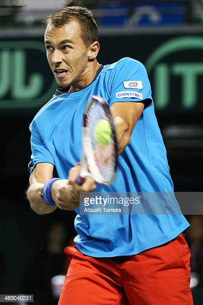 Lukas Rosol of the Czech Republic plays a backhand during his match against Yasutaka Uchiyama of Japan during day three of the Davis Cup World Group...