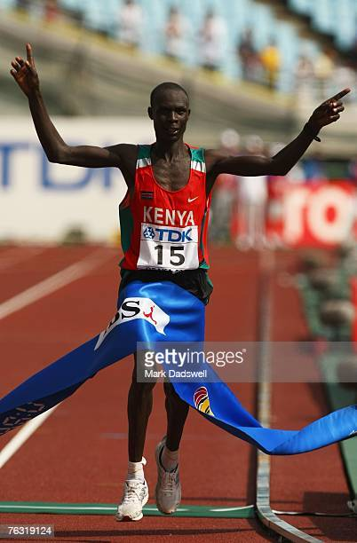Luke Kibet of Kenya celebrates victory during the Men's Marathon on day one of the 11th IAAF World Athletics Championships on August 25 2007 at the...
