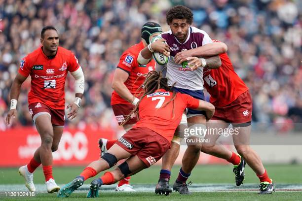 Lukhan SalakaiaLoto of Reds is tackled during the Super Rugby match between Sunwolves and Reds at Prince Chichibu Memorial Ground on March 16 2019 in...