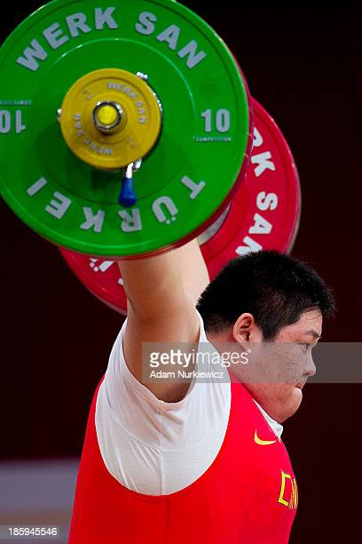 Lulu Zhou from China lifts in the Snatch competition women's 75 kg Group A during weightlifting IWF World Championships Wroclaw 2013 at Centennial...