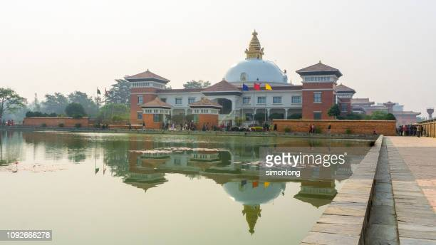 lumbini temple, nepal - lumbini nepal stock pictures, royalty-free photos & images