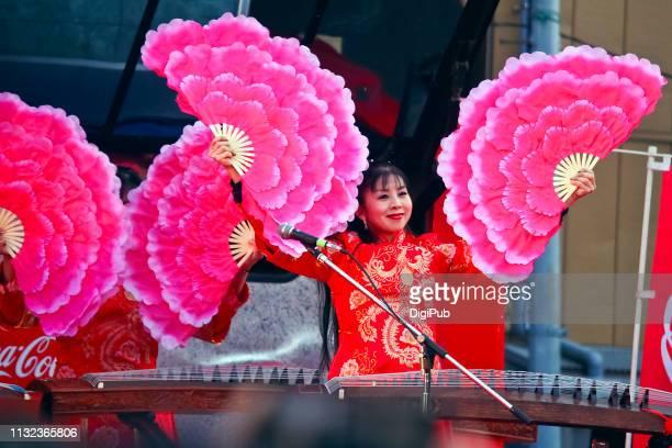 Lunar New Year celebration gǔzhēng (Chinese zither) performance in Yokohama Chinatown