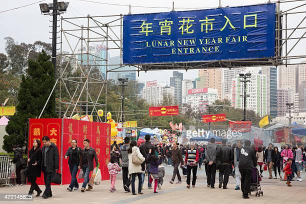 Lunar New Year Fair in Hong Kong