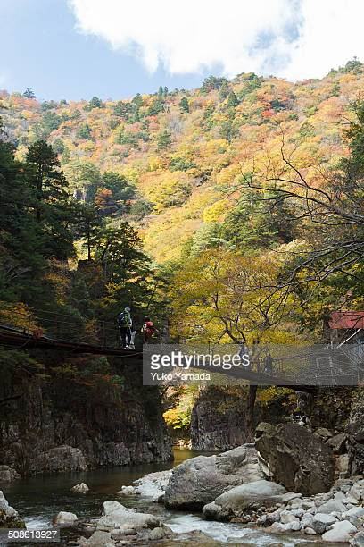 A lunch break spot of sandankyo Gorge in Hiroshima Japan Image was taken in November 2013
