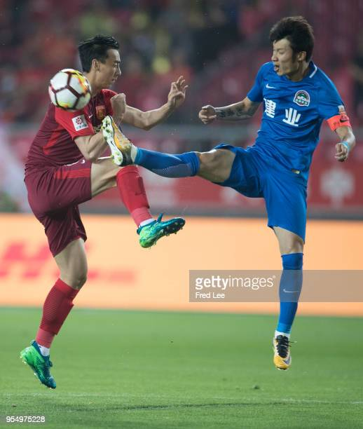 Luo Senwen of Hebei China Fortune in action during 2018 Chinese Super League match between Hebei China Fortune adn Henan Jianye at Langfang Sports...
