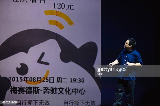 Luo Yonghao founder and CEO of Smartphone startup Smartisan attends a press conference to announce that the U1 is to go on sale on August 25 2015 in...