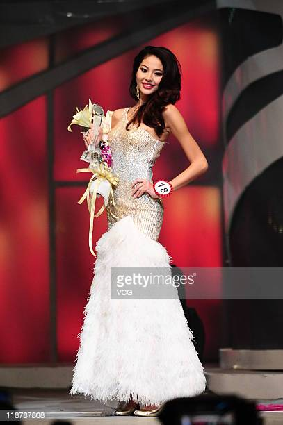 Luo Zilin performs on the stage during the 2011 Miss Universe China final at MasterCard Center on July 10 2011 in Beijng China