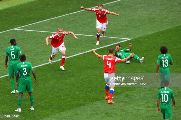 Lury Gazinski of Russia celebrates scoring a goal to make it 10 during the 2018 FIFA World Cup Russia group A match between Russia and Saudi Arabia...
