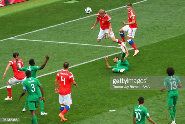 Lury Gazinski of Russia scores a goal to make it 10 during the 2018 FIFA World Cup Russia group A match between Russia and Saudi Arabia at Luzhniki...