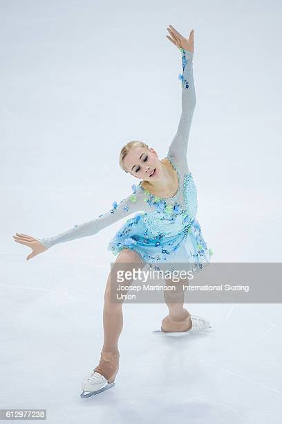 Lutricia Bock of Germany competes during the Junior Ladies Short Program on day one of the ISU Junior Grand Prix of Figure Skating on October 6 2016...