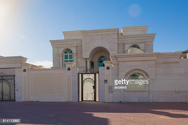 Luxury residential building in the United Arab Emirates
