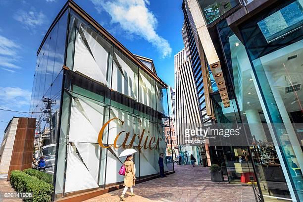 Luxury shops, Tokyo