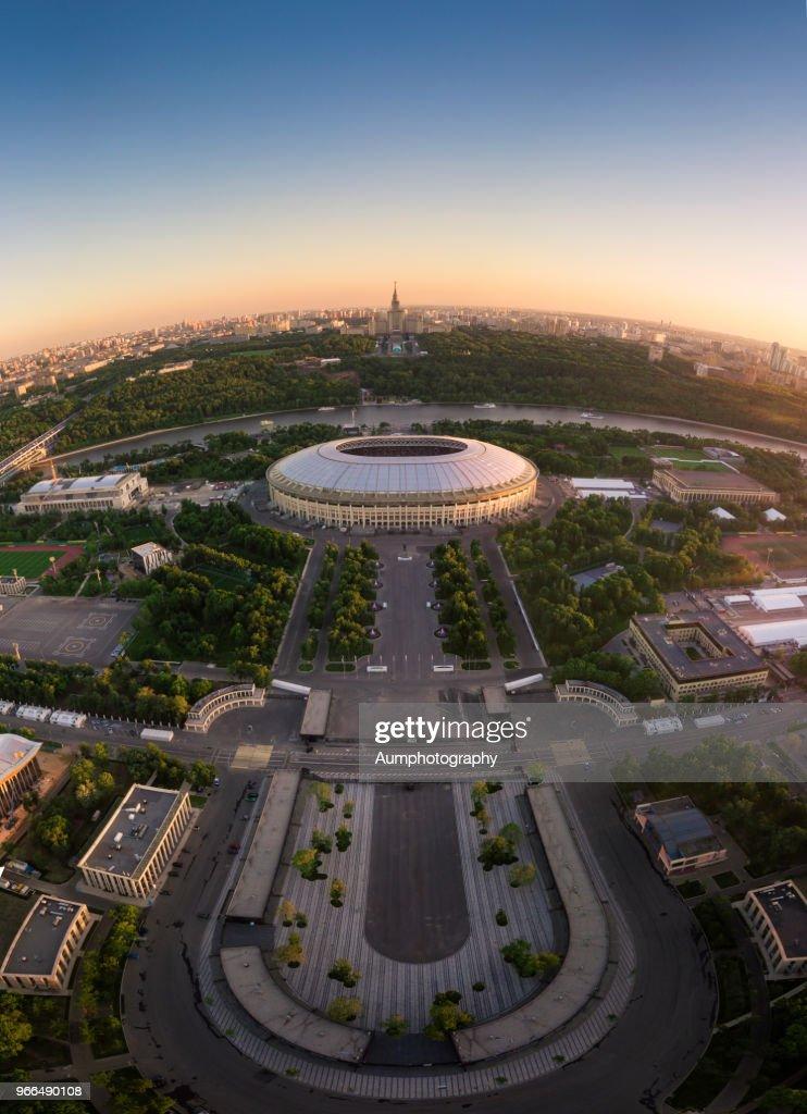 Luzhniki Stadium, 2018 FIFA World cup in Russia : Stock Photo