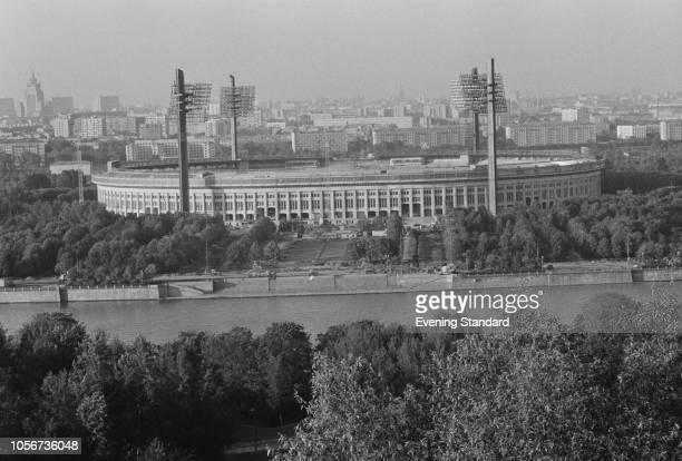 Luzhniki Stadium the national stadium of Russia Moscow 4th June 1979