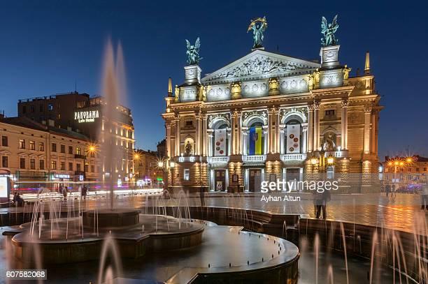 Lviv State Academic Theatre of Opera and Ballet,Ukraine