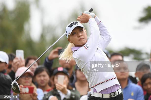 Lydia Ko of New Zealand plays a shot the final round of the Buick LPGA Shanghai 2018 at Shanghai Qizhong Garden Golf Club on October 21, 2018 in...