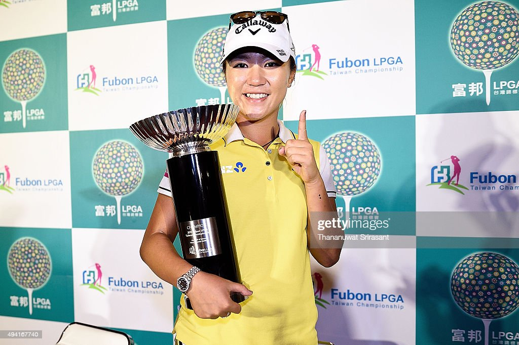 Lydia Ko of New Zealand poses with the trophy after winning 2015 Fubon LPGA Taiwan Championship on October 25, 2015 in Miramar Resort & Country Club Taipei, Taiwan.