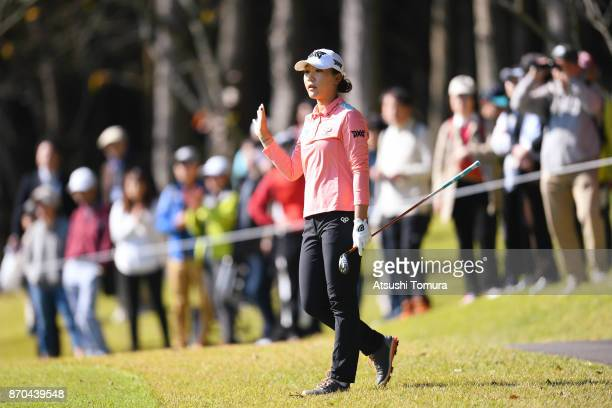 Lydia Ko of New Zealand reacts on the 9th hole during the final round of the TOTO Japan Classics 2017 at the Taiheiyo Club Minori Course on November...