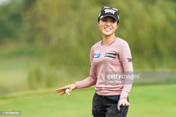 Lydia Ko of New Zealand reacts to a shot during Round 1 of Buick LPGA Shanghai 2019 at Shanghai Qizhong Garden Golf Club on October 17, 2019 in...