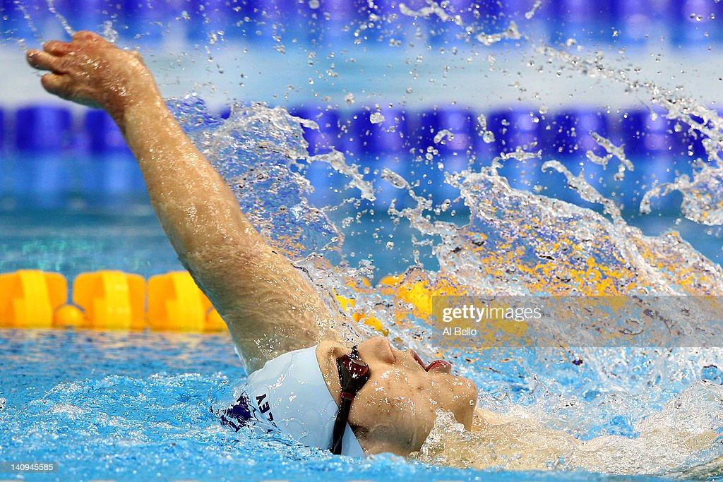 Lyndon Longhorne of Wear Valley SC competes in the Men's MC 150m Individual Medley Final during day six of the British Gas Swimming Championships at The London Aquatics Centre on March 8, 2012 in London, England.