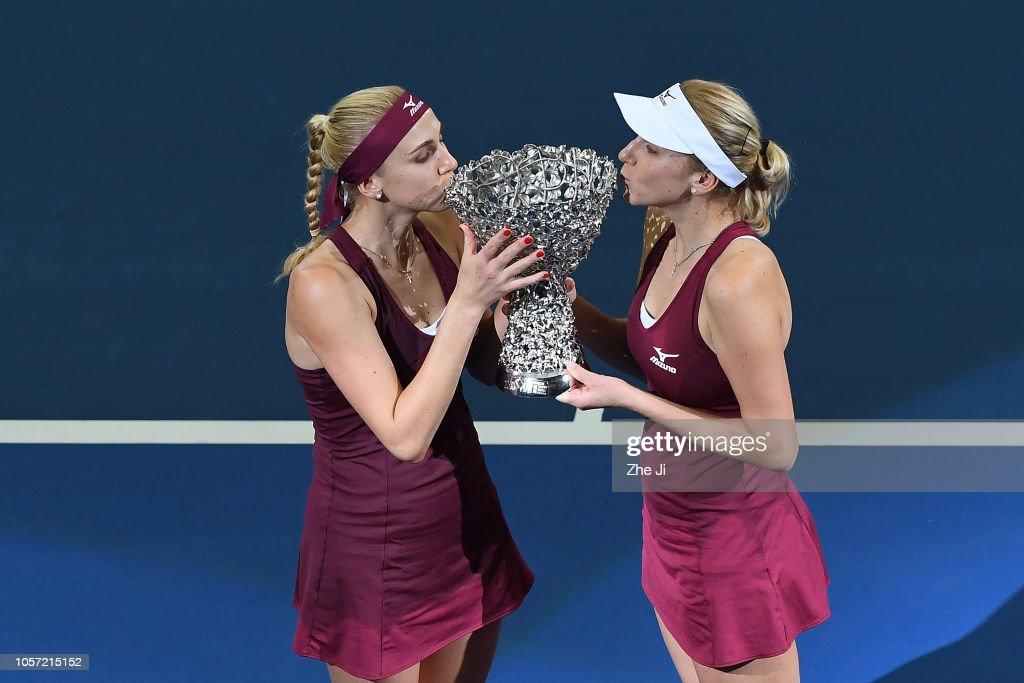 2018 WTA Elite Trophy Zhuhai - Day 6 : News Photo