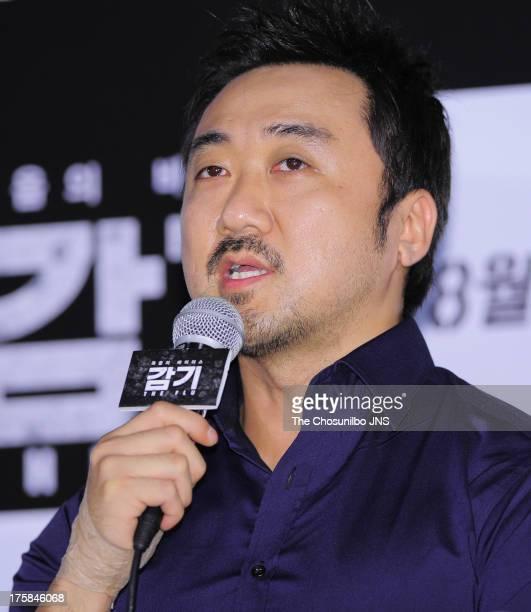 flu korean movie download