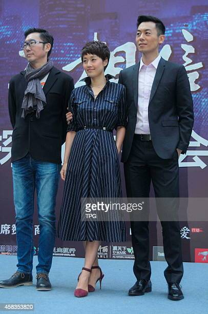 Ma Yili attends the promote conference for her new TV drama on 3th November, 2014 in Shanghai, China.