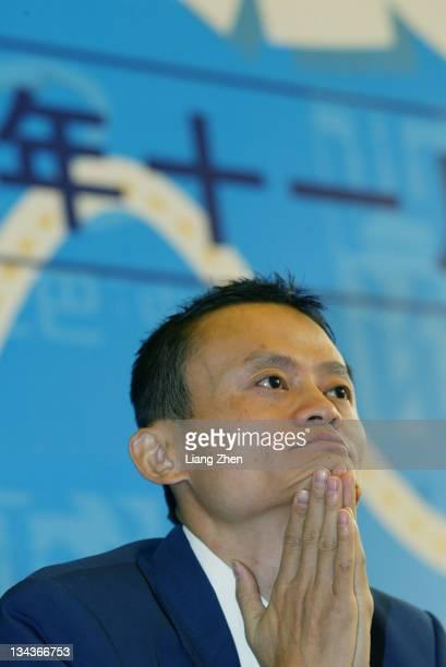 Ma Yun , CEO of Alibaba.com during 4th West Lake Internet Symposium in Hangzhou, Zhejiang, China.