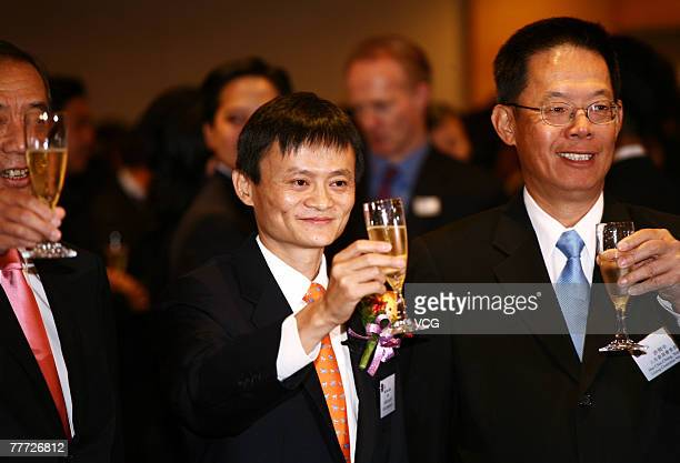 Ma Yun , founder and chief operating officer of China's Alibaba.com celebrates at the listing ceremony at the Hong Kong Stock Exchange November 6,...