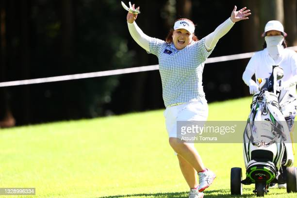 Maaya Suzuki of Japan celebrates the hole-in-one on the 9th hole during first round of the GMO Internet Ladies Samantha Thavasa Global Cup at Eagle...