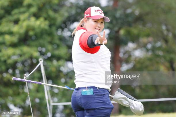 Maaya Suzuki of Japan hits a tee shot on the second hole during the final round of the Udonken Ladies at the Mannou Hills Country Club on October 15...