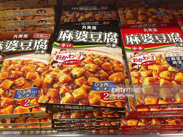Mabo Tofu packages