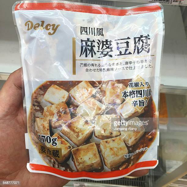 Mabo Tofu sealed in composite material package Yokohama Japan April 14 2015