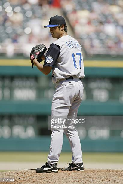 Mac Suzuki of the Kansas City Royals prepares to pitch the ball during the game against the Texas Rangers at The Ballpark in Arlington Texas on June...