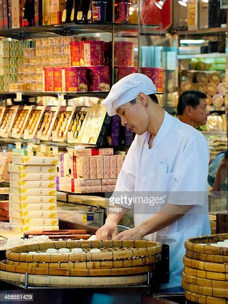 Macau Almond Cookie shop