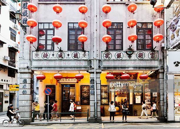 macau china - macao stock pictures, royalty-free photos & images