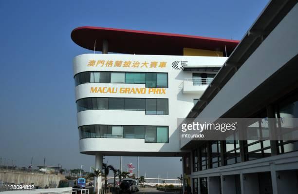 macau prix magnífico edificio - circuito guia, macao, china - gran premio de carreras de motor fotografías e imágenes de stock