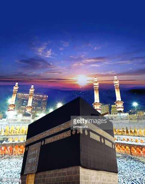 macca kabe - al haram mosque stock photos and pictures