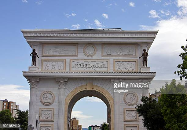 Macedonia Gate Porta Macedonia