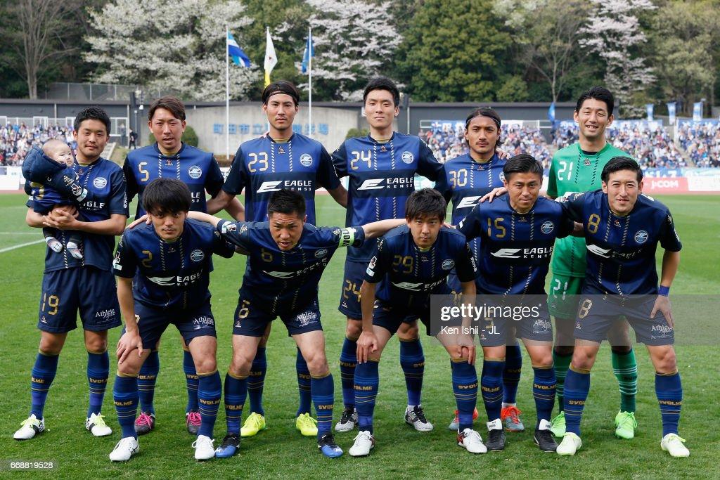 Machida Zelvia v Yokohama FC - J.League J2 : ニュース写真