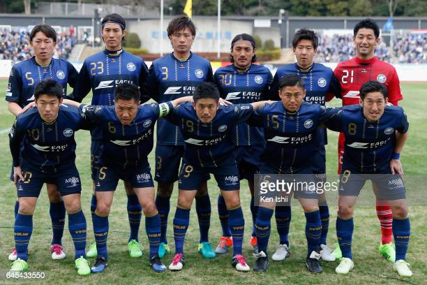 Machida Zelvia players pose for team photos prior to the JLeague J2 match between Machida Zelvia and JEF United Chiba at Machida City Athletic...