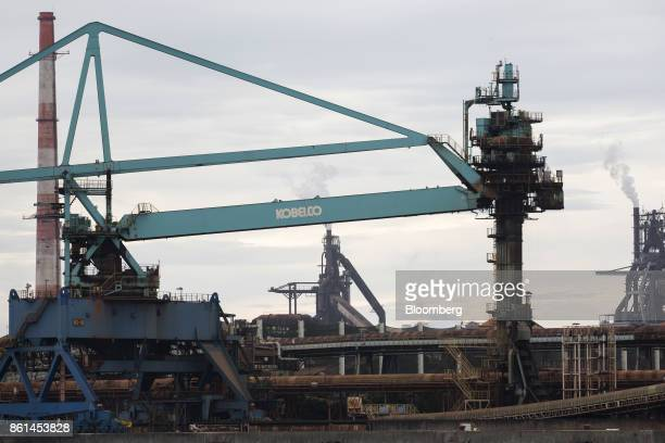 Machineries operate at a Kobe Steel Ltd plant in Kakogawa Hyogo Japan on Saturday Oct 14 2017 Kobe Steel's fake data scandal expanded to its core...