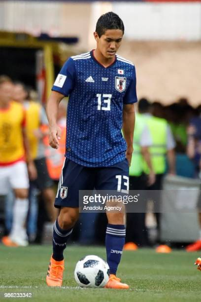 Maciej Rybus of Japan is seen during the 2018 FIFA World Cup Russia Group H match between Japan and Poland at the Volgograd Stadium on June 28 2018...