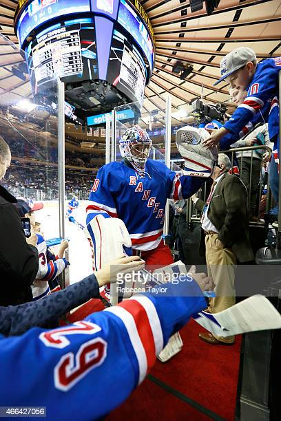 MacKenzie Skapski of the New York Rangers leaves the ice during warmups before the game against the Florida Panthers at Madison Square Garden on...
