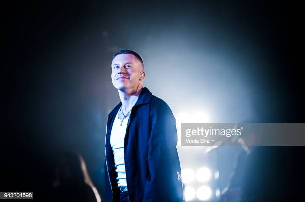 Macklemore performs at O2 Academy Brixton on April 7 2018 in London England