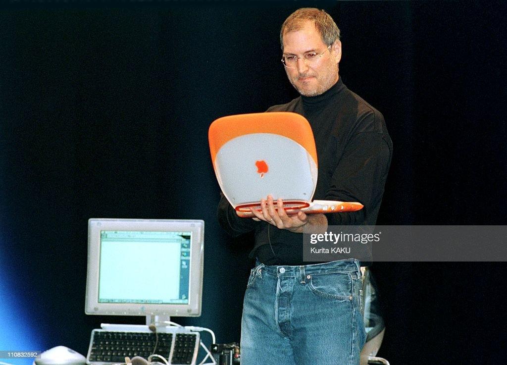 macworld computers