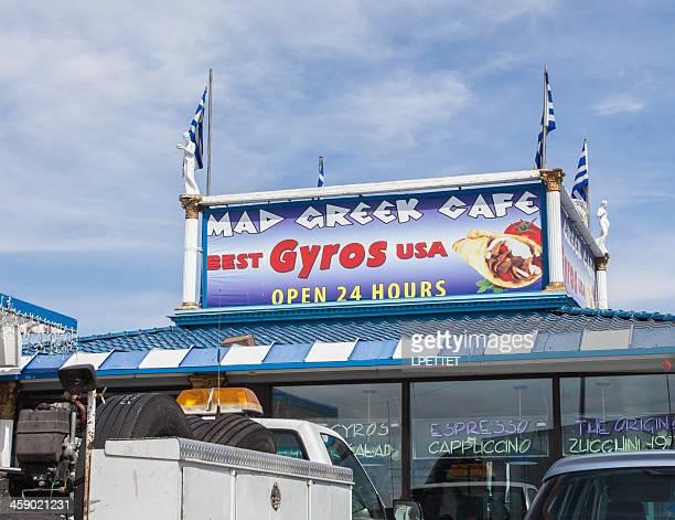 mad ギリシャ風カフェ - カリフォルニア州ベーカー ストックフォトと画像