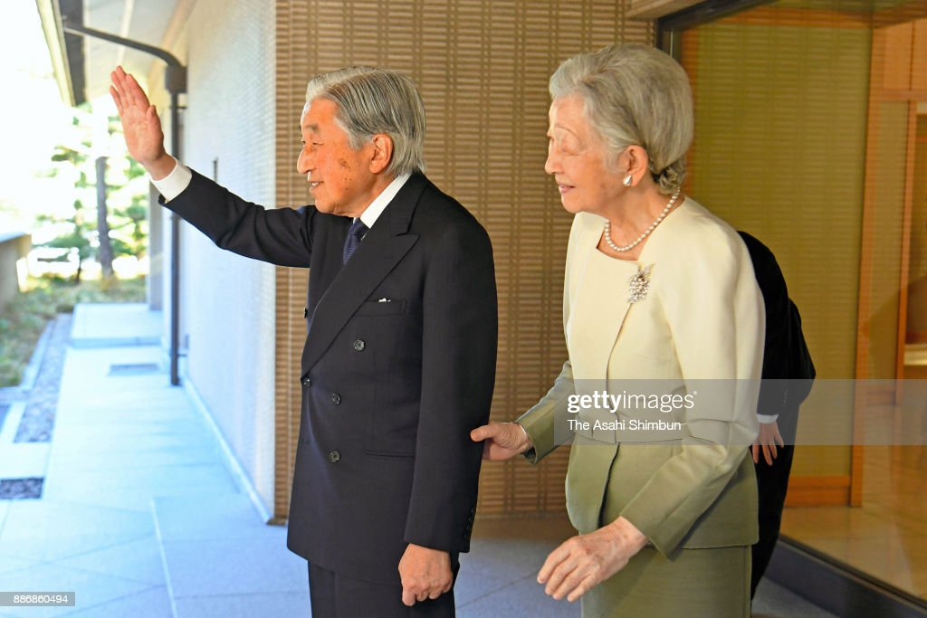 Madagascar President Hery Rajaonarimampianina Visits Japan - Day 2