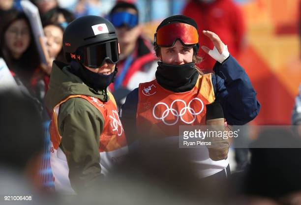 Maddie Bowman of the United States and Ayana Onozuka of Japan look on during the Freestyle Skiing Ladies' Ski Halfpipe Final on day eleven of the...
